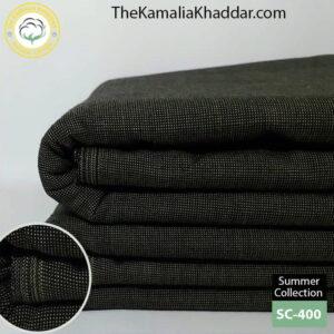 The kamalia khaddar
