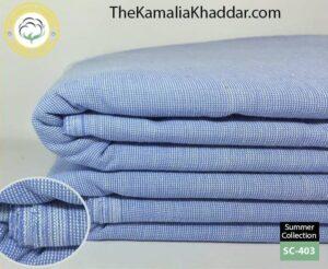 The kamalia khaddar summer collection