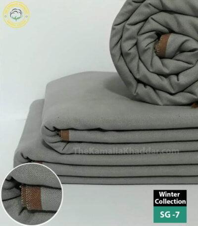 Kamalia Khaddar Winter Collection