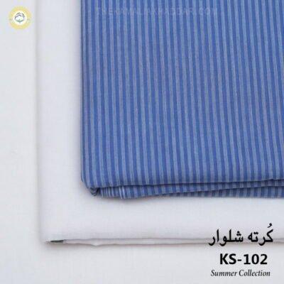 Kamalia Khaddar